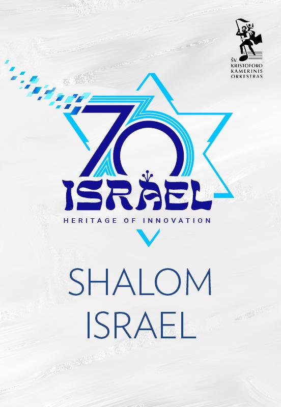 SHALOM ISRAEL