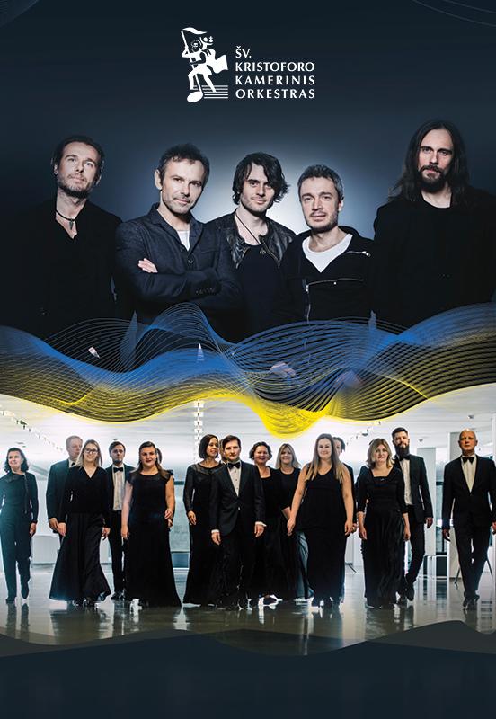 Okean Elzy ir Šv. Kristoforo orkestro koncertas
