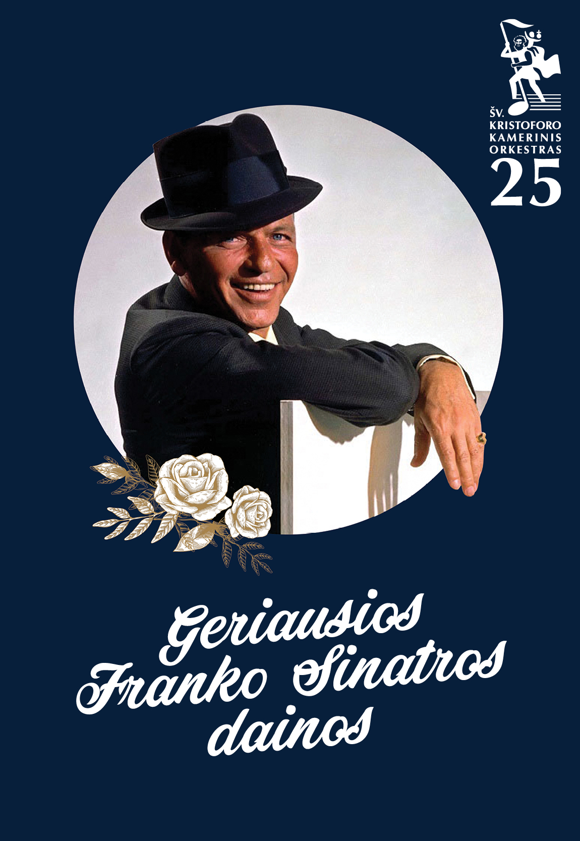 Frank Sinatra in a New Way