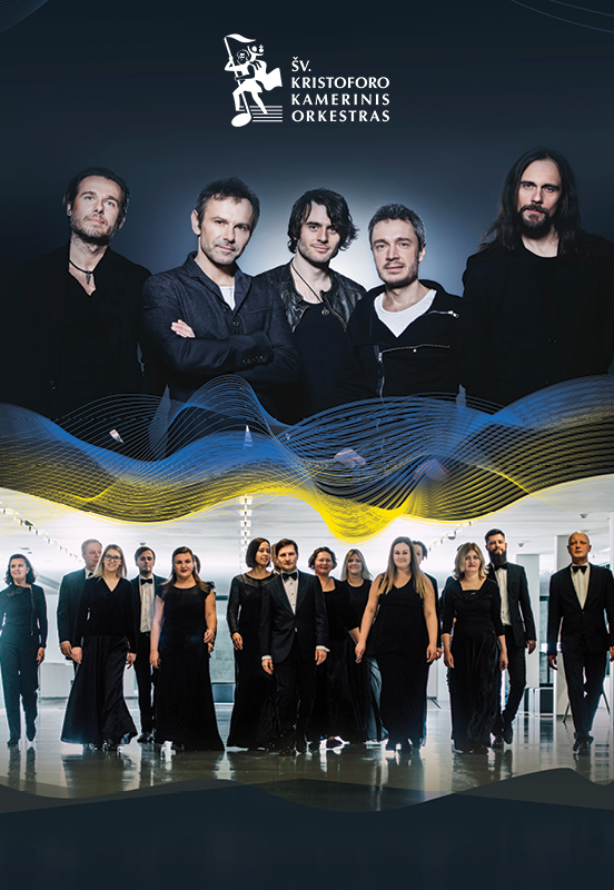 A concert of Okean Elzy and St. Christopher Orchestra