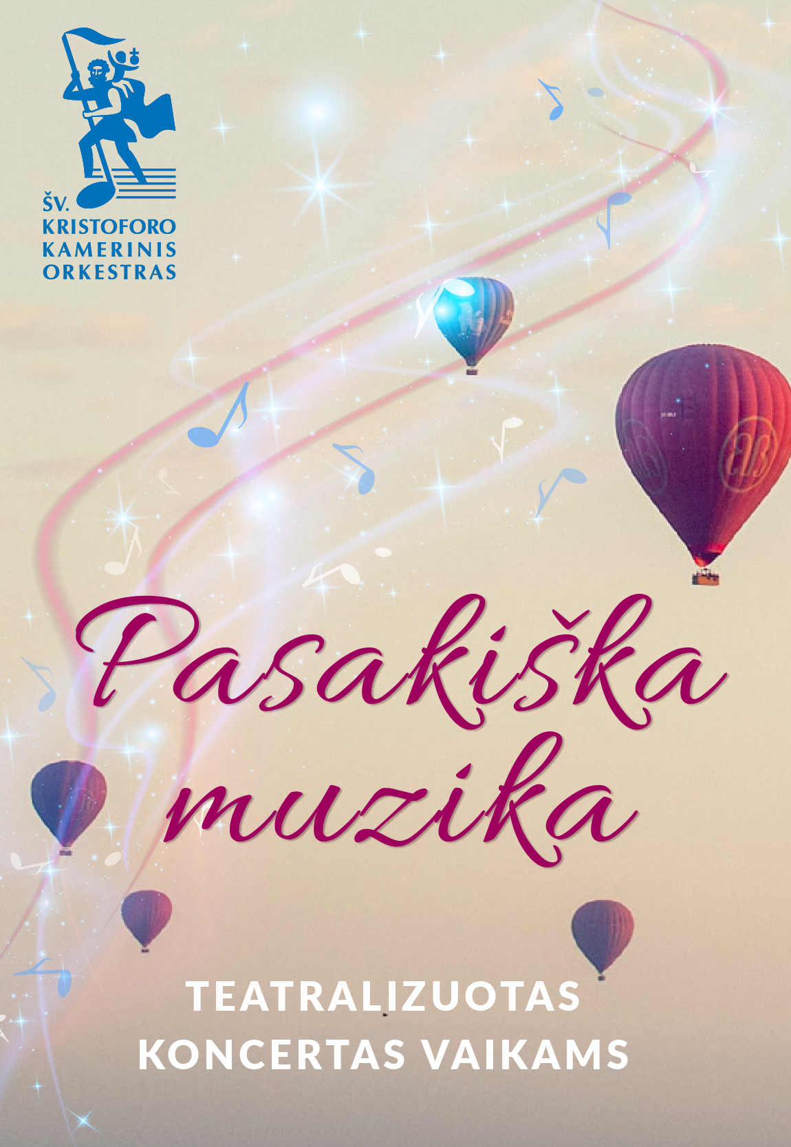"Theatrical concert for children ""FAIRY-TALE MUSIC"""