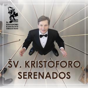 ŠV. KRISTOFORO SERENADOS